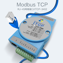 ITCP-3402 IO control analog digital input and output Ethernet RJ45 data acquisition module AI/AO/DI/DO digital data acquisition module input and output module digital to rs485 module communication modbus rtu