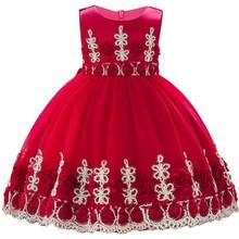 Flower Girls Wedding Dress Baby Girls Christening First Communion Dresses for Party Kids 1 Year Baby Girl Birthday Dress