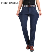 TIGER CASTLE Baggy Men Black Jeans Stretch Classic Cotton Trousers Men Casual Black Denim Loose Lightweight Pants Size 40 42