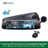 RAM2G + ROM32G 3 камеры 4 г dash камера Бесплатная 32 г карта gps navi автомобильный видеомагнитофон wifi bluetooth 8 ips dash автомобильные DVRs внутри cam DVR