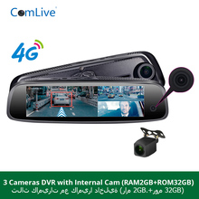 "RAM2G + ROM32G 3 camme 4G 32G carta di GPS navi dell'automobile del precipitare della macchina fotografica di trasporto video recorder WIFI bluetooth 8 ""IPS dash car Dvr all'interno cam DVR"