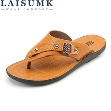 LAISUMK Men Slippers 2019 Beach Shoes Flip Flop Summer Flat Slides Footwear Soft Sandal Shoes beach flip flops 2015 nfl football mens locker label contour beach summer sandal flip flops
