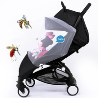 ROMIRUS 2ND Generation Bug Net Insect Netting For Babyzen YOYO YOYO+ Stroller 6M+
