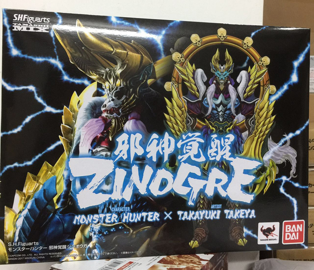 "Original BANDAI Tamashii Nations S.H.Figuarts (SHF) Tamashii MIX Action Figure - Jashin Kakusei Zinogre from ""Monster Hunter"" 5"