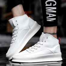 Fashion vintage Men chunky sneakers Hip Hop Casual Shoes Lace Up Thick Platform Flats Street Dancing Shoes tenis zapatos hombre