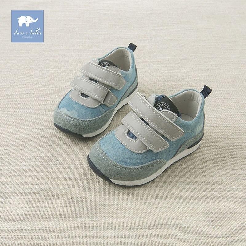 Dave Bella autumn winter boy girl kids denim blue sneskers gym shoes DB6113