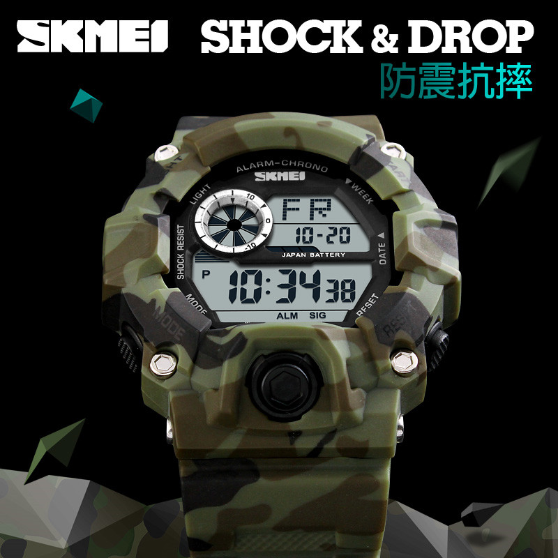 SKMEI Orologi Uomo S-Shock Sport Military Watch Moda Mens Military Watch Orologi sportivi Shock Resist impermeabile Dual Strap