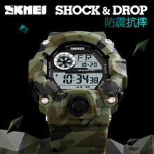 цена SKMEI Watches Men S-Shock Sports Military Watch Fashion Mens Military Watch Sports Watches Shock Resist Waterproof Dual Strap онлайн в 2017 году