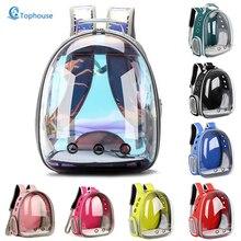 Сумка для кошек, дышащая переносная сумка-переноска для домашних животных, уличный дорожный рюкзак для кошек и собак, прозрачный космический рюкзак для домашних животных