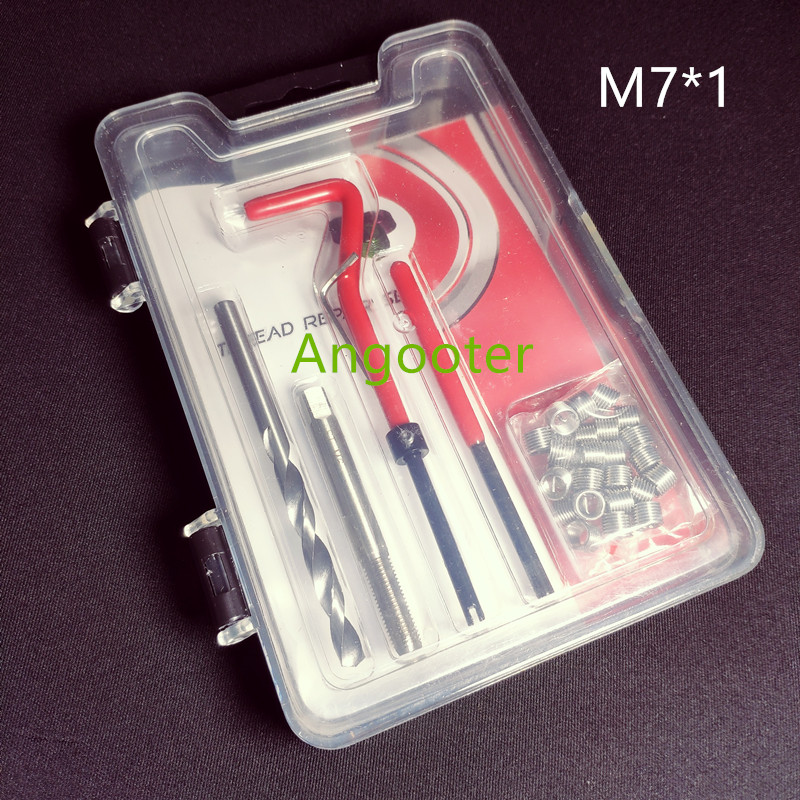 M7*1 Car Pro Coil Drill Tool Metric Thread Repair Insert Kit For Helicoil Car Repair Tools Coarse Crowbar