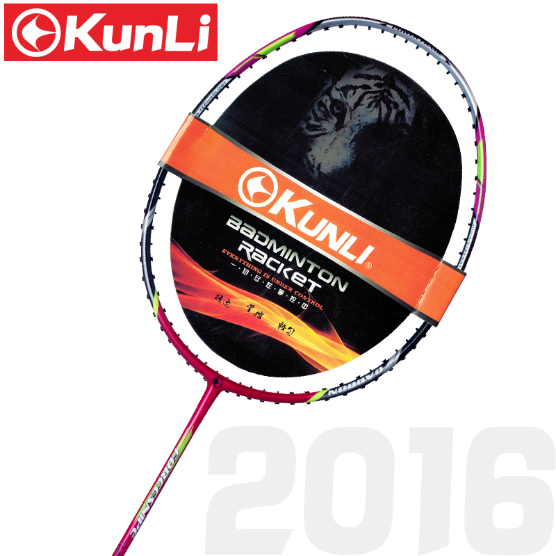 ФОТО free shipping 100%original KUNLI badminton racket FORCE 79 full carbon professional TB NANO technology feather racket
