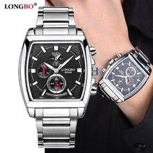 LONGBO 패션 남자 시계 톱 브랜드 럭셔리 스퀘어 다이얼 남성 스포츠 시계 남자 스테인레스 스틸 시계 Relogio Masculino reloj hombre