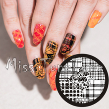 New Stamping Plate hehe74 Nail Art Four Quater Template Dahlia Flower Fashion Plaid Elegant Modern Stamping