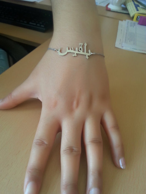 Custom 925 Sterling Silver Arabic Name Bracelet Personalized Jewelry Whole