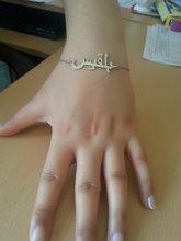 Niestandardowe 925 Sterling Silver arabski bransoletka z imieniem spersonalizowane arabski biżuteria z pierwszą literą imienia