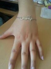 Personalizzato 925 Sterling Silver Arabo Nome Braccialetto Personalizzato Nome Arabo Gioielli