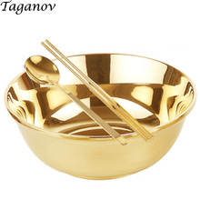 8 inch adult dinnerware 3-piece High-grade Tableware Dinnerware Set rice Porridge soup luxury gold cutlery set home family gifts