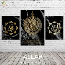 Islam Gold Arabic Art on Black White Marble Canvas Wall Painting Poster Vintage Print Nordic Decoration Home Pictures