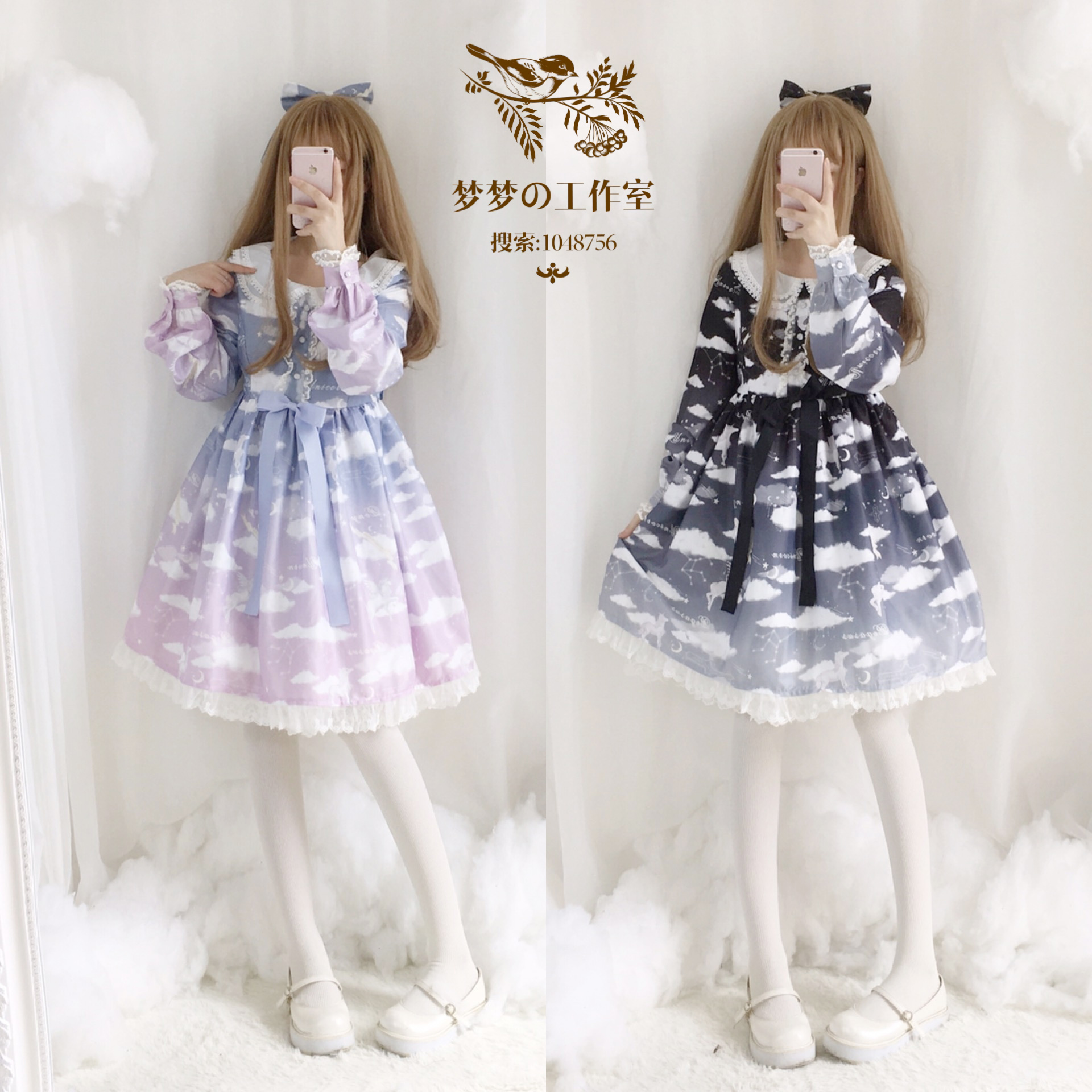 Vadim Real Sale Plus Size Dress Free Shipping 2019 New Original Authentic Lolita Dress Song Of The Sea Of Clouds Who Unicorn Op image