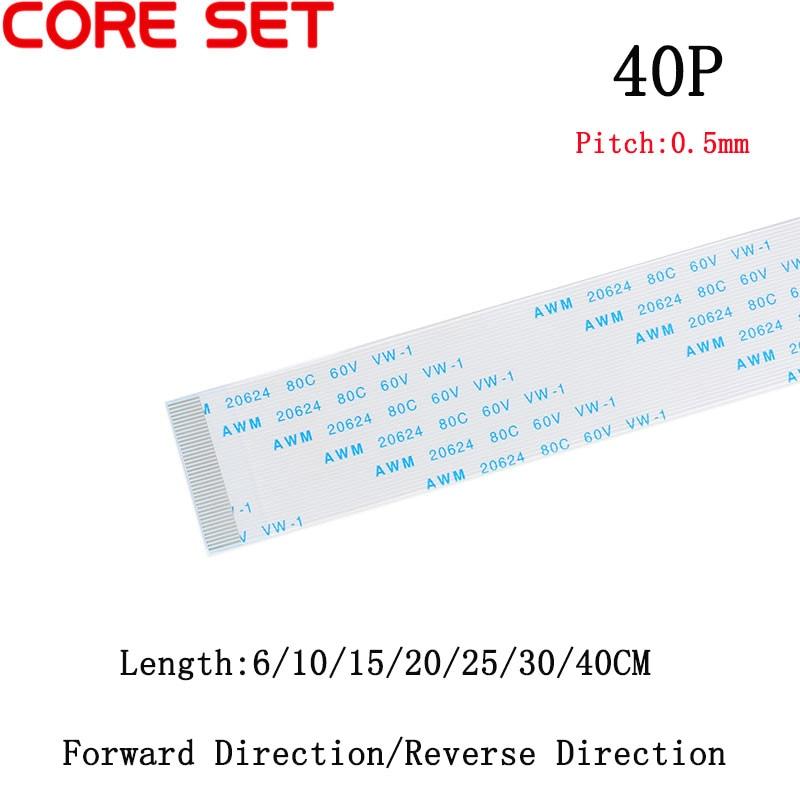 10X 15cm 6Pin 0.5mm 1mm Pitch FPC FFC Flexible Flat Cable AWM 20624 80C 60V VW-1