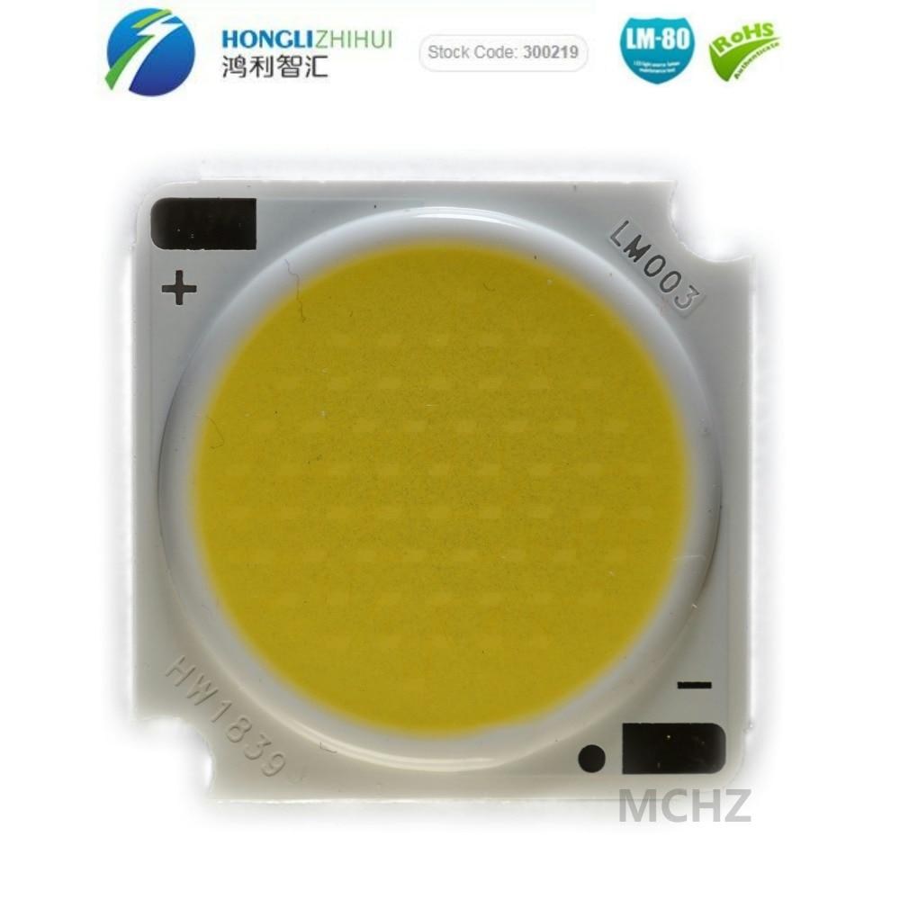 5pcs 19MM COB 12C-5B 60 Chips 36V-38V 30W Warm Natural Noon White CRI>80 Spotlight Source Track Lamp Source
