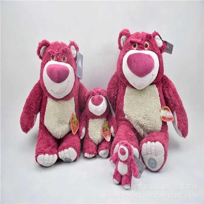 1 peças/lote 4 toy story lotso Morango urso dos desenhos animados de pelúcia saco boneca brinquedos presente de Natal das Crianças mochila