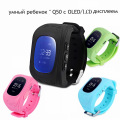 Q50 smart kid safe gps smart watch relógio de pulso chamada sos localizador localizador rastreador oled/display lcd bebê anti perdido monitor de