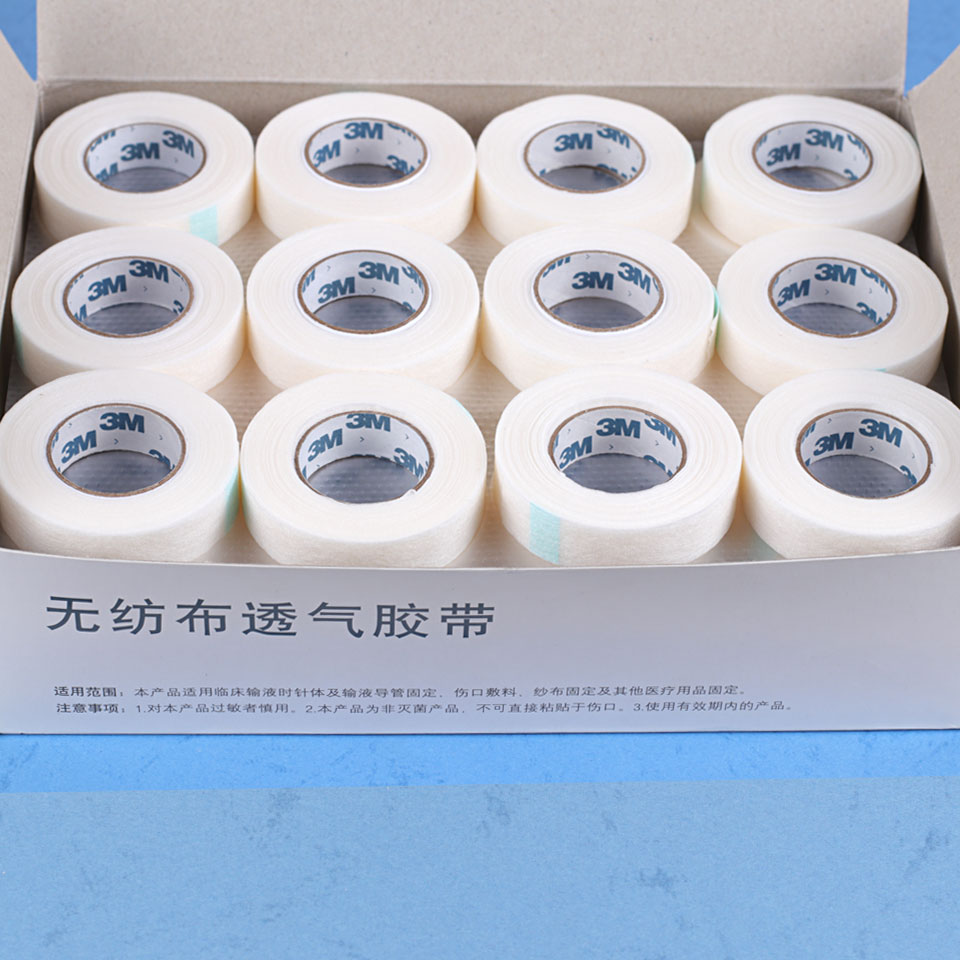 48pcs 8030C 0 Surgical Tape Protect Under Eyelash For Eyelash Extensions Professional Tools On the Eye