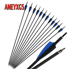 9/12pcs 30 Archery Spine 500 Mix Carbon Arrow Removable Arrowhead OD7.6mm For Compound/Recurve Bow Hunting Shooting Accessories