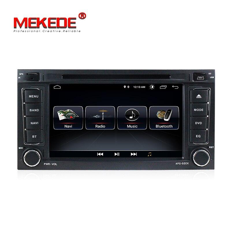 2din 7inch Android8.1 Quad core Car multimedia dvd player gps navigator for VW Touareg Multivan T5 (2002 2010) car radio BT ipod