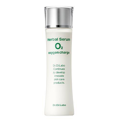 Herbal Serum O2 oxygen charge 150g Skin Care Lotion made in Japan 150g