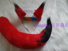 Red Black Stitching Plush Fox Ears And Tail Anime Cosplay Stage Props(China)