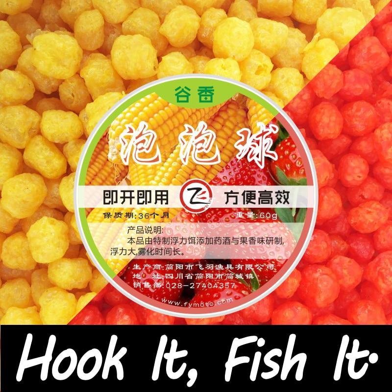 1 Bottle 60g 230pcs Hook Fishing Bait Balls Pop Floating Carp Freshwater Saltwater Fishing Tackle