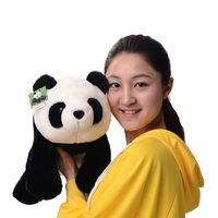 43cm 17 Inch Sitting Panda Stuffed Animal Plush Soft Toy Cute Doll