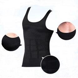 الرجال التخسيس سترة التثدي محدد شكل الجسم مصحح الوضعية البطن البطن التحكم حزام خصر البطن ضغط القمم ملابس داخلية