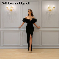 Mbcullyd Saudi Arabic Mermaid Evening Dresses With Sexy Off Shoulder Black Long Prom Gowns African Side Split Dubai Party Gowns