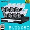 New Super 8ch HD 3MP CCTV DVR H 264 Video Recorder AHD Outdoor Bullet 1920p Security