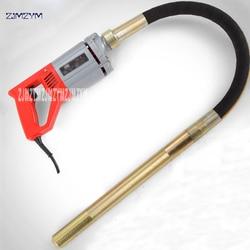 220 v 1300 w tenuto in Mano Vibratore Calcestruzzo + 1.5 m di Vibrazione spear Industriale portatile plug-in vibratore vibratore cemento