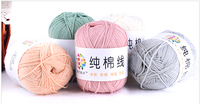250g/lot 100% cotton yarn handknitting yarn baby yarn
