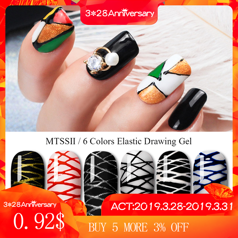 UV Gel Nail Elastic Liner Creative DIY Web Gel Varnish UV Nail Spider Gel Flower Drawing Color Painting Nail Tips Manicure Tool 目
