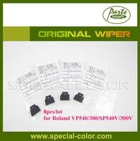 Оптовые продажи! 8 шт./лот DX4 растворитель щетка для Roland VP540/300/Sp540V/300 В принтер wipper
