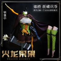 Anime Cosplay Costume Goblin Slayer Fairy Archer Elf Top+Pants+Cloak cool style Full Sets A