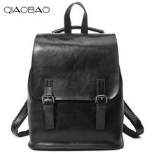 Qiaobao модный бренд женские масло Воск Корова кожа коровы рюкзаки для девочек-подростков Женские Рюкзаки Большая емкость сумки на плечо