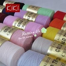 High Quality 8# Lace Cotton Yarn For Crocheting ,5Pcs 470G/Lot , Knitting By 1.25mm Crochet Hooks, Thin Yarn
