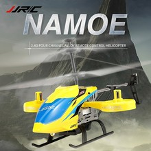 Jjrc Jx02 Flying Rc Helicopter 2.4g 4ch Altitude Hold Remote Control Drone Crash Resistant Quadcopter Aircraft Kids Toys Gift