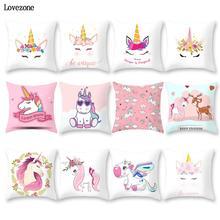 45x45cm Unicorn Cushion Cover Peach Skin Pillowcase Decorative Cushion Cover Pink Home Decor Living Room Sofa Seat Cushion Cover цены