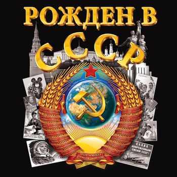 Men 2019 Summer Round Neck Men\'S T Shirt t-shirt with Russian bear T-Shirts russia putin military cult Men\'s Clothing T-Shirt