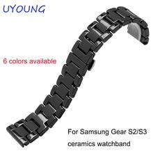 Para samsung gear s2/s3 qiality inteligente pulseira de pérolas pulseira de cerâmica pulseira 20mm 22mm preto branco