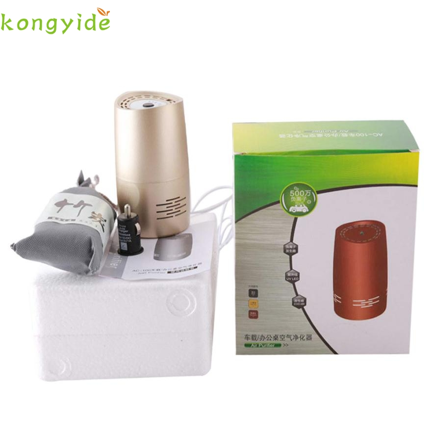 ộ_ộ ༽New Arrival USB Car Car Air Cleaner Purifier 【ᗑ ...
