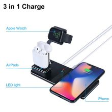 цены на Fast Wireless Charger Dock Wireless Charger Charging Station for Airpods 3 in 1 Wireless Charging Stand for Apple Watch(Black)  в интернет-магазинах